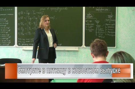 Наталья Кошкина — в тройке лидеров