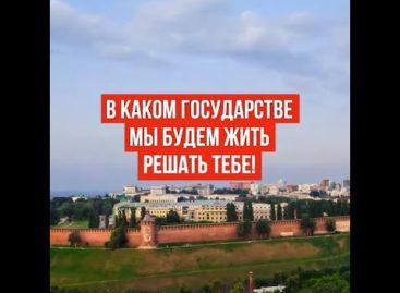 Закрепить в Конституции запрет на передачу другим странам территорий России