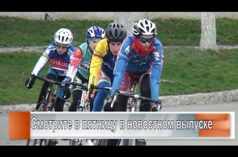 Велосипедисты ДЮСШ