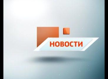 НОВОСТИ САЛЬСКОЙ СТЕПИ от 27.03.20