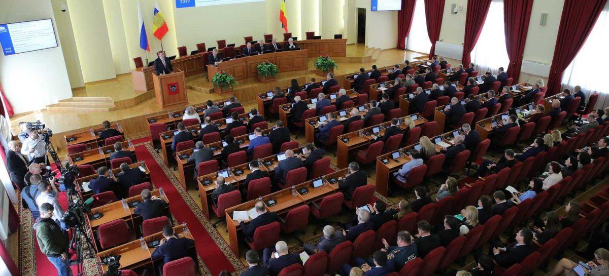 Василий Голубев призвал региональных депутатов обсудить с жителями области поправки в Конституцию