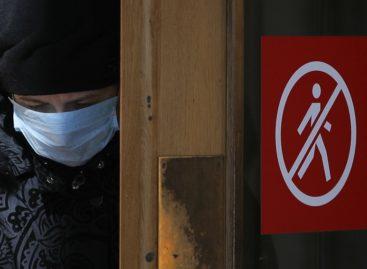 В Ростовской области введены меры дополнительной защиты от эпидемической угрозы