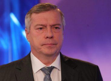 Василий Голубев обратился к жителям Дона