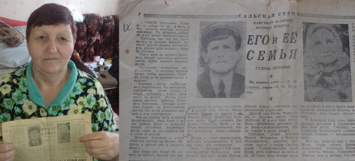 Чем мне дорога газета: сальчанка Валентина Буйная хранит номера о своей семье и былой эпохе