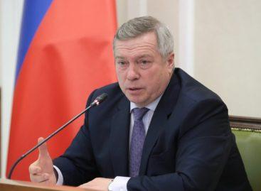 Василий Голубев: «Нам нужны настоящие лидеры цифровизации»