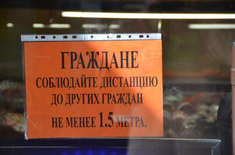Директор сальского рынка Виктор Зыков: «Мы делаем всё необходимое для обеспечения безопасности здоровья людей»