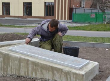 Сальск готовится к 75-летнему юбилею Победы