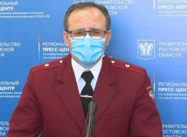 Главный санитарный врач Ростовской области Евгений Ковалев: «Призываю дончан оставаться дома»