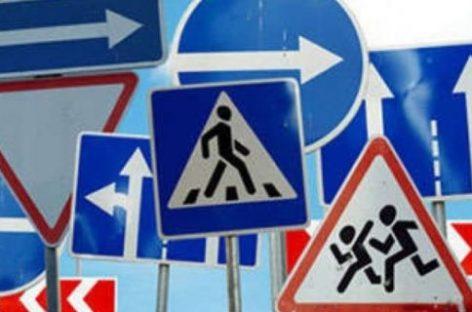 Сальчан приглашают побороться за призы всероссийского конкурса «Безопасная дорога – детям»