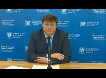 180 млн рублей будет направлено на поддержку работников и предприятий на Дону