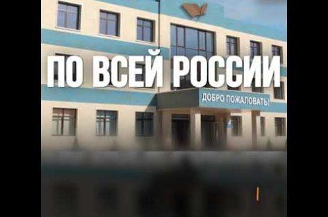 Российский бизнес борется с COVID-19