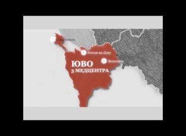 Минобороны развернуло работу по строительству новых инфекционных учреждений в ЮВО