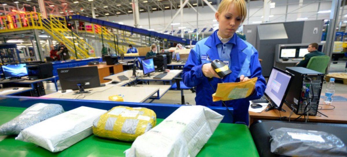 Почта России сокращает сроки доставки