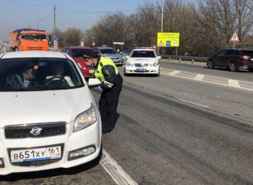 На въезде в населенные пункты Ростовской области работают посты контроля