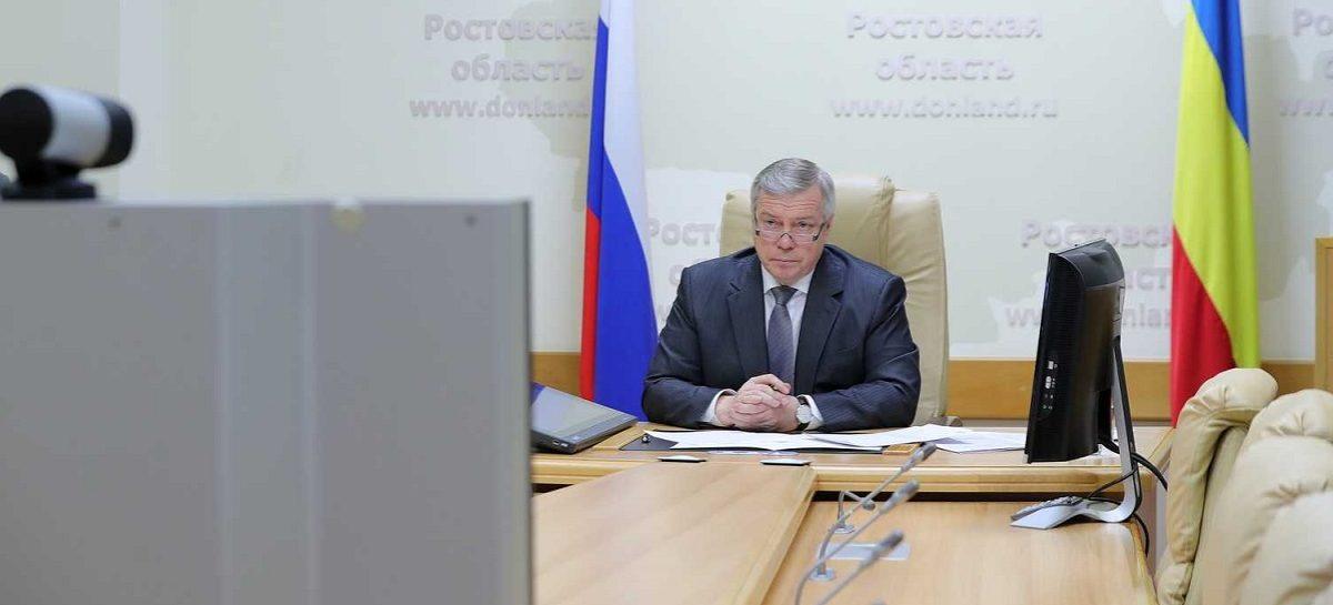 Губернатор донского региона Василий Голубев предложил поддержать предприятия, выполняющие госзаказ