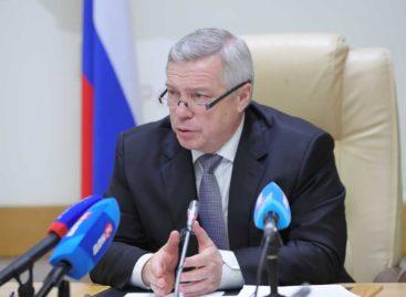 Василий Голубев: «Мы переводим бюджет области на режим экономии»