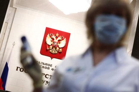 Сальчан предупредили об уголовной ответственности за нарушение санитарно-эпидемиологических правил
