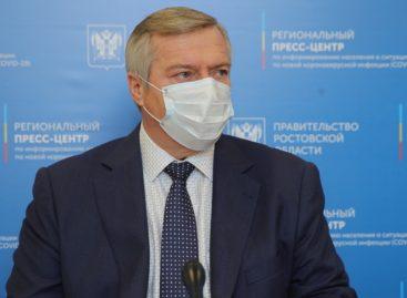 Все социальные обязательства в Ростовской области будут выполнены в полном объеме