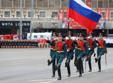 Парад Победы в Ростовской области перенесут