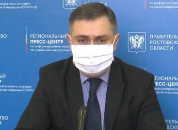 В Ростовской области появилось более 4000 новых вакансий