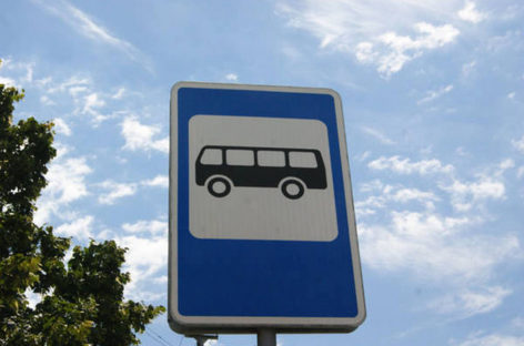 Как будет ходить общественный транспорт между Сальском и сельскими поселениями в карантин