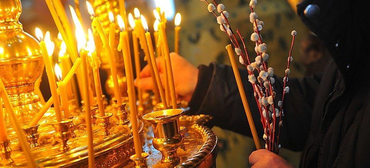 Администрация района просит сальчан остаться дома в Вербное воскресенье и в день Светлой Пасхи