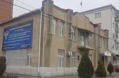 Сальская прокуратура организовала «горячую линию» по вопросу изменений в Конституцию РФ