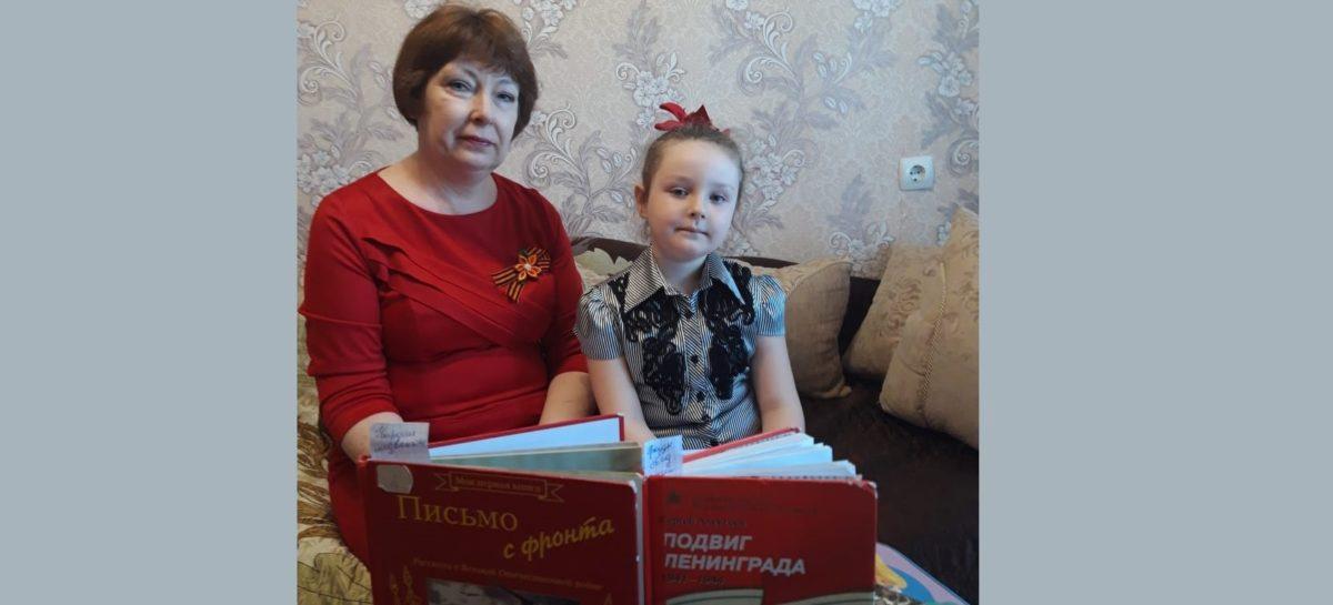 Сегодня, 6 мая, проходит онлайн-акция «Читаем детям о войне»