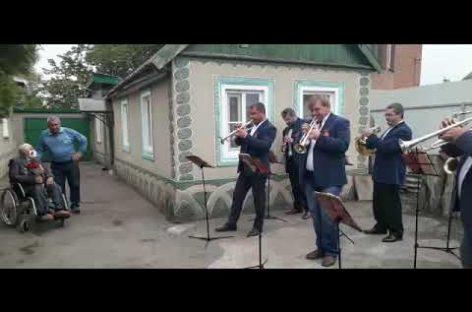 Ветеран Николай Высторопец получил поздравления от сальского духового оркестра