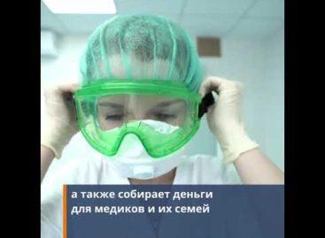 Ветеран Зинаида Корнева запустила свой блог на YouTube и собирает деньги для медиков