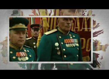 Наша история: почему Парад Победы назначен на 24 июня