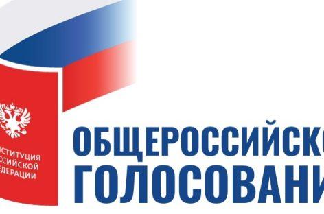 Общественная палата Ростовской области продолжает набор наблюдателей