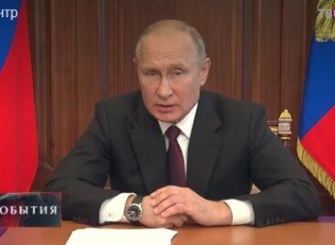 Путин объявил о выплате еще 10 тысяч рублей на детей до 16 лет
