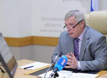 Донской губернатор: «Руководители должны взять социальные выплаты под личный и ежедневный контроль!»