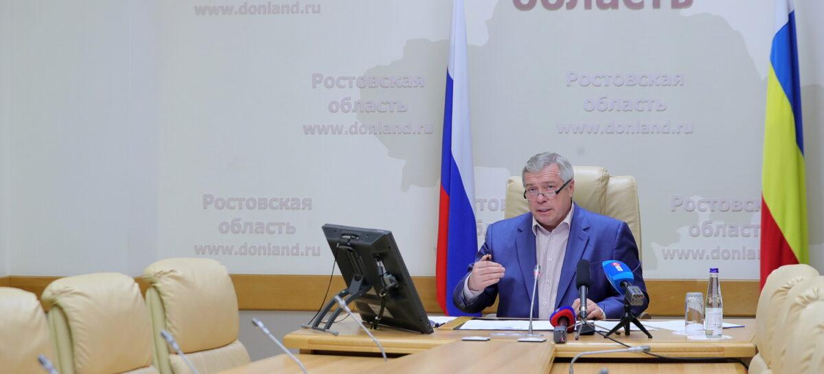 Донской губернатор: «Идеи, озвученные на форуме, помогут сделать Ростовскую область регионом-лидером»