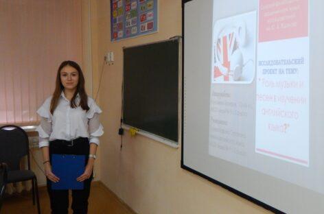 Сальские школьники завоевали дипломы областной научно-практической конференции