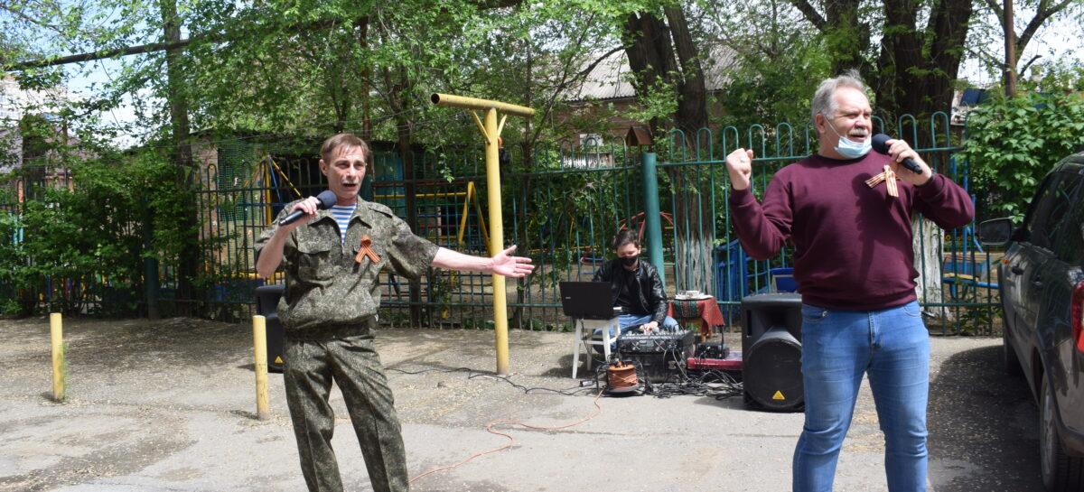 Концерты в сальских дворах 12 июня отменили, зато у РДК будет видеопроекция