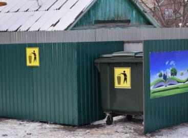 Некоторые жители Ростовской области по полгода не платят за вывоз мусора