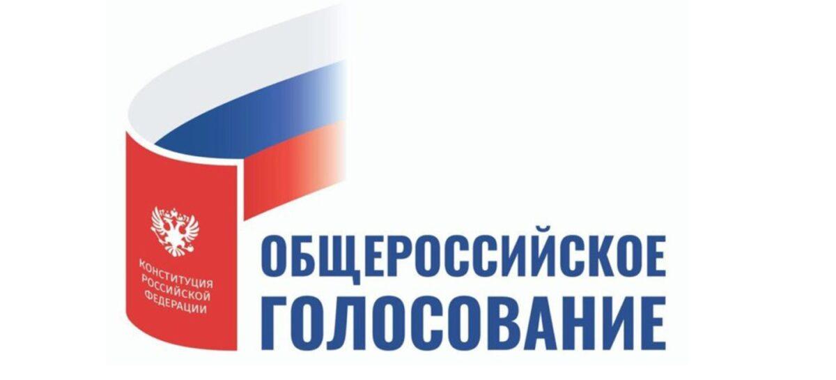 В Многофункциональных центрах Ростовской области можно подать заявление о голосовании по месту нахождения