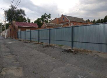 В обход по Спортивному переулку: городской парк на несколько месяцев закрыт для сальчан
