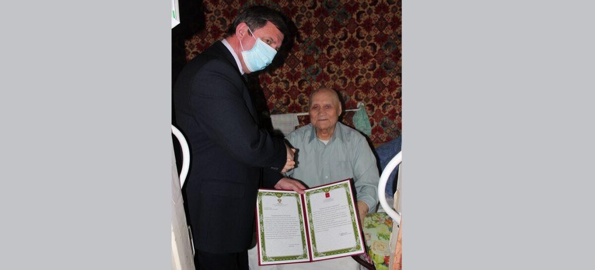 Сальский ветеран получил поздравления с днём рождения даже из далекой Австралии