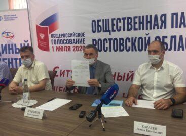 На Дону продолжается набор наблюдателей за общероссийским голосованием