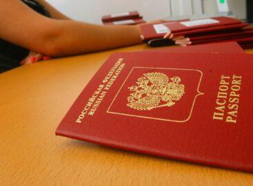 В Федеральный закон «О гражданстве Российской Федерации» внесён ряд изменений
