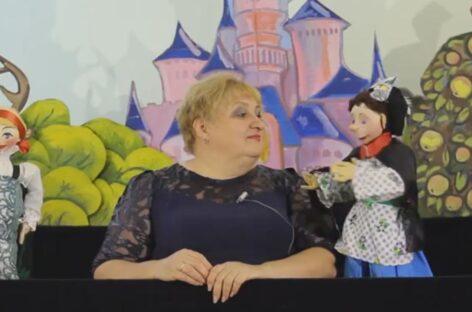 Сальский кукольный театр показывает свои спектакли онлайн