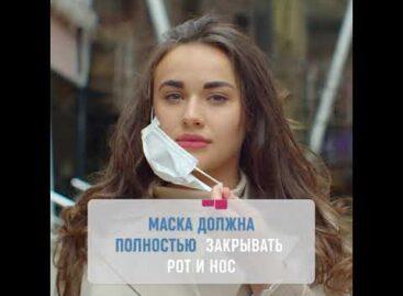 В Сети не утихают споры: белой или синей стороной наружу носить маску