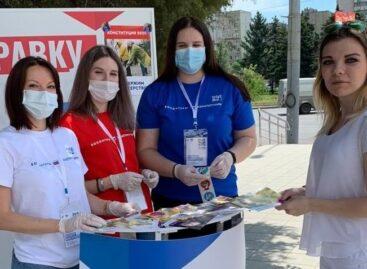 В Ростовской области начали работать волонтеры Конституции