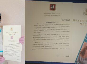 На передовой здоровья: фельдшер из Сальска Дарья Юнашева одной из первых отправилась на борьбу с коронавирусом в Москву