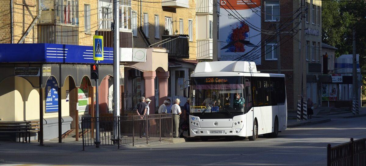 С 20 ноября в Сальске поменяется график движения общественного транспорта