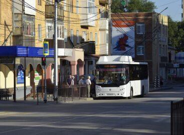 Как будет ходить общественный транспорт в Сальске 22 и 23 февраля