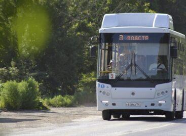 С 20 июля изменится расписание движения автобусов «двойки» и «тройки»